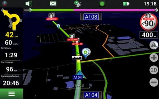 Скачать Навител Навигатор / Navitel Navigator () Android торрентом