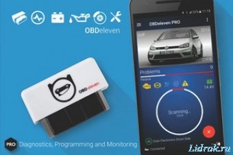 OBDeleven Pro - Aвто Диагностика VAG OBD2 Scanner v0.12.1 [Android]