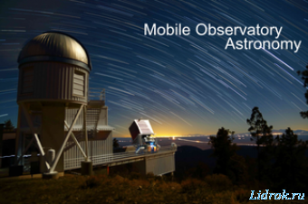Mobile Observatory - Astronomy v2.68 [Android]