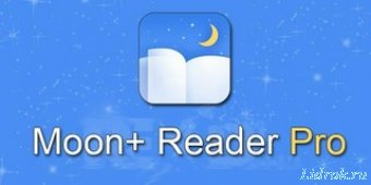 Moon+ Reader Pro 5.1 [Android]