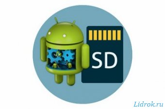 SD Maid Pro - System Cleaning Tool 4.14.12 Final (Android)