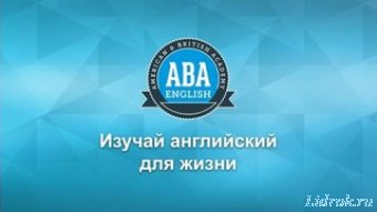 ABA English Premium 3.0.2.1 [Android]