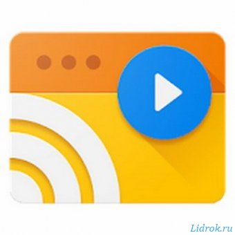 Web Video Cast | Browser to TV (Chromecast/DLNA/+) v4.1.13 [Ru/Multi]