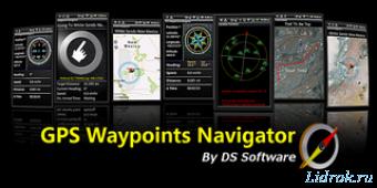 GPS Waypoints Navigator v9.05 [Android] apk навигатор на русском
