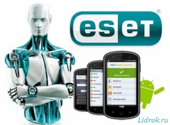 ESET Mobile Security & Antivirus Premium 4.0.18.0 (Android)