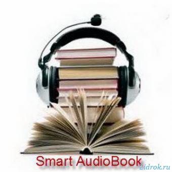 Smart AudioBook Player Pro v4.6.6 [Ru/En]
