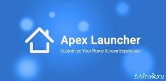 Apex Launcher Pro 3.3.3 [RU]