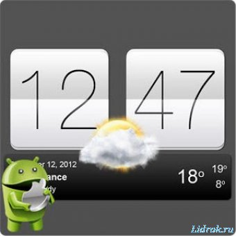 Sense V2 Flip Clock and Weather v4.41.02 Premium [Ru/Multi]