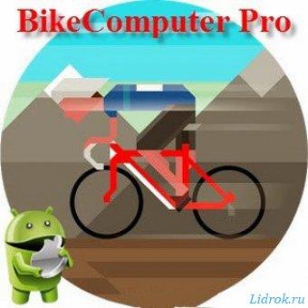 Smart AudioBook Player Pro v4.2.0 [Ru/En]