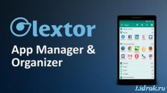 Glextor App Manager