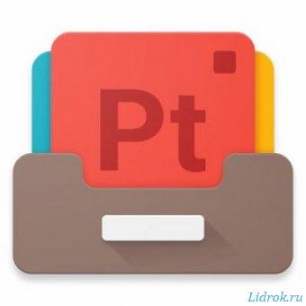 Periodic Table Premium