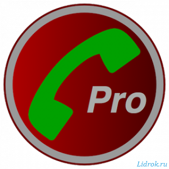 Automatic Call Recorder Pro 5.53 [Android]