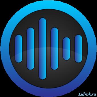 Doninn Audio Editor Pro