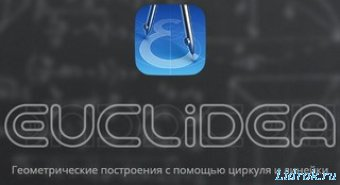 Euclidea v4.23 (Android) игра