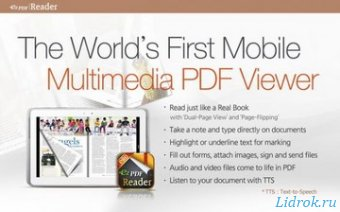 ezPDF Reader PDF Annotate Form 2.6.9.0 Build 295 (Android)