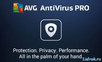 AVG AntiVirus Pro Security