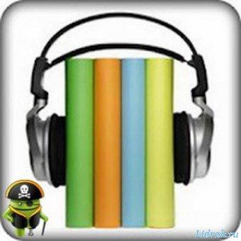 AudioBooks. Аудиокниги бесплатно v1.4.2 Ad-Free [Ru]