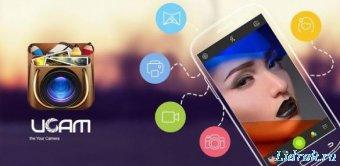 UCam Ultra Camera 6.2.0.081617 (Android)