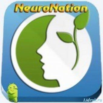 NeuroNation Premium