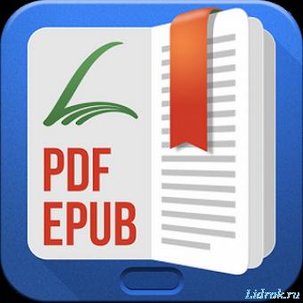 PRO Lirbi Reader 5.4.17 (Android)