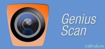 Genius Scan+ PDF Scanner v4.3.3 (Android)