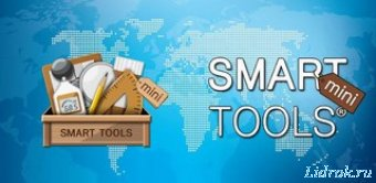 Smart Tools mini v1.0.4 (Android)