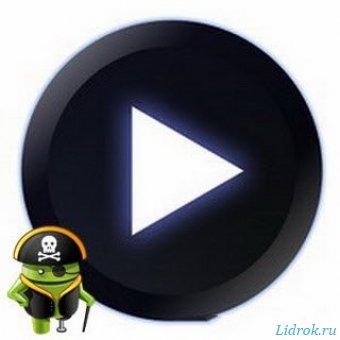 Poweramp Music Player v2.0.10 b588 / v3 build 804 Full (Release Candidate) [Ru/Multi]