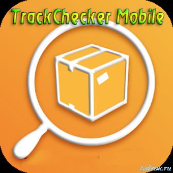 TrackChecker