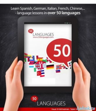 50 языков / 50 languages v11.0 build 621 [Ru/Multi]