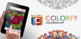 Colorfy PLUS. Coloring Book