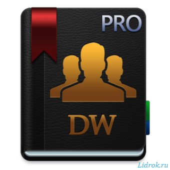 DW Contacts & Phone & Dialer PRO v3.0.6.0 (Android)