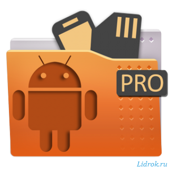 Apps2SD PRO: All in One Tool v14.1 (Android)