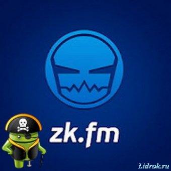 zk.fm Player v2.4 AdFree [Ru]