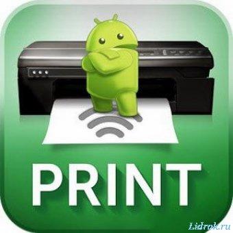 Print Hammermill Premium