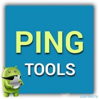 PingTools Network Utilities 3.68