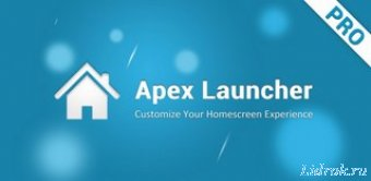 Apex Launcher Pro 4.2.0 (Android)
