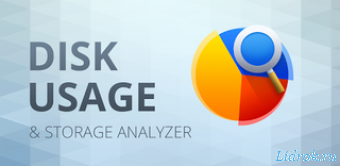 Disk & Storage Analyzer Pro 4.0.1.0 (Android)