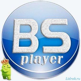 BSPlayer Full