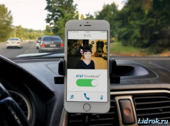 Drivemode: Отвечайте голосом! v7.3.4 Premium [Android]