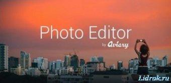 Photo Editor by Aviary Premium