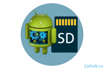 SD Maid Pro - System Cleaning Tool 4.10.13 [Android]