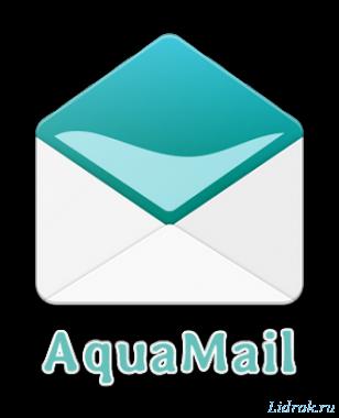 Aqua Mail Pro 1.20.0-1451 Final [Android]