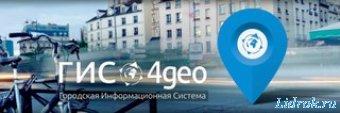 4geo - Карта и справочник