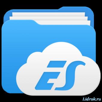 ES File Explorer Pro v1.1.4 + Mod [Ru/Multi]