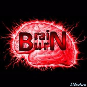 BrainBurn Тренажёр Памяти