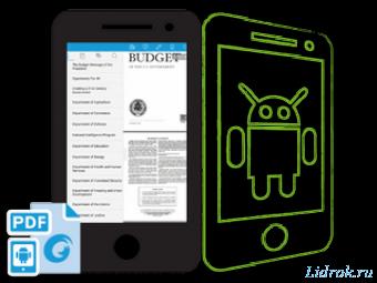 Foxit MobilePDF Business v6.0.0.1010