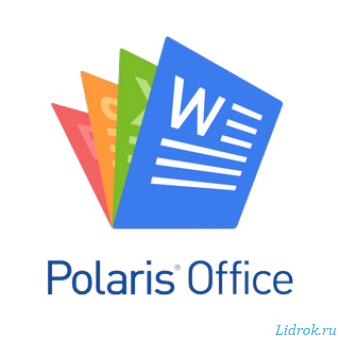 Polaris Office Pro 7.3.20 [Android]
