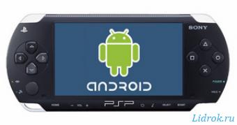 PPSSPP Gold - PSP emulator v1.7.1 (Android)