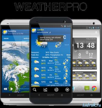 Shazam Encore 9.13.1-190104 [Android]