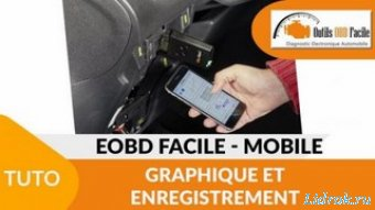 EOBD Facile - Диагностика автомобиля OBD2&ELM327 v2.99.0565 [Android]
